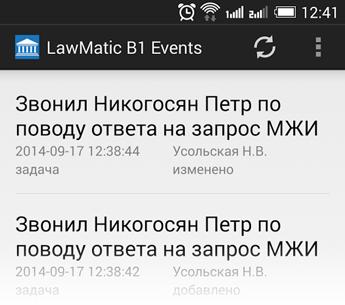 lawmatic b1